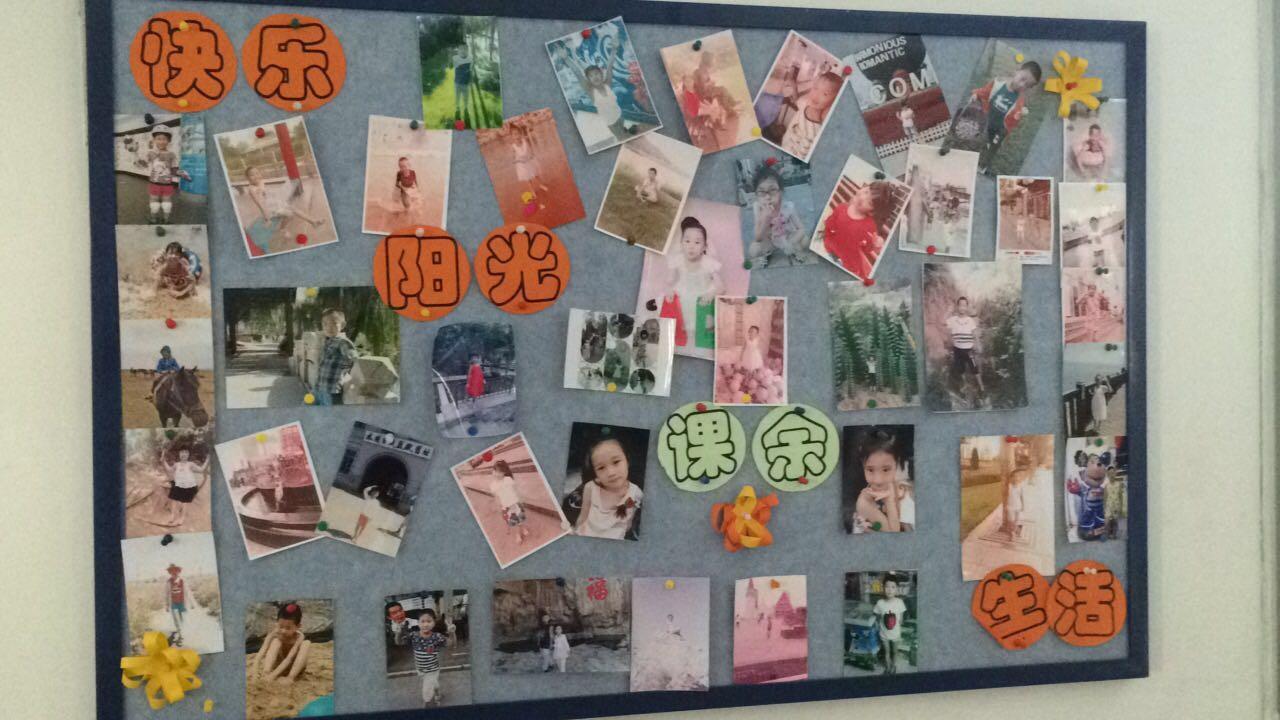 靓点采风——班级文化特色展板展示文化特色